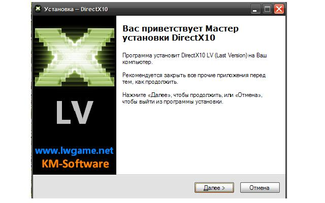 Установить Новый Directx 11 Для Windows 8