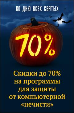 helloween allsoft