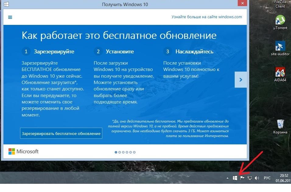 Windows 10 29.07.2015