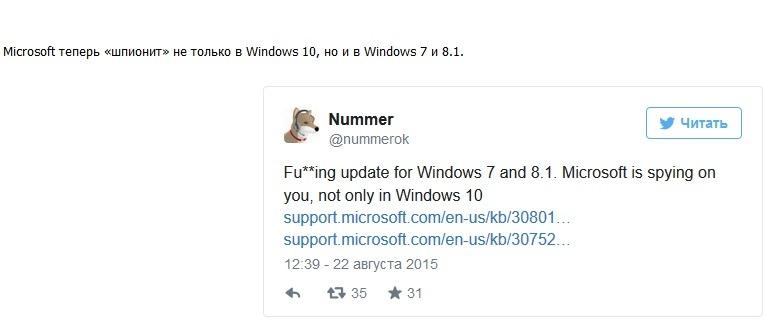 spy Windows 10