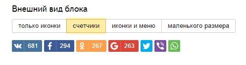 chetchik Yandex
