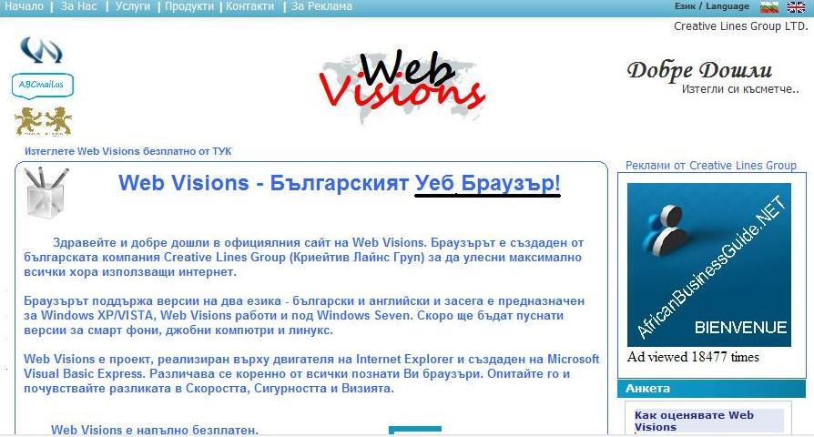web-visions