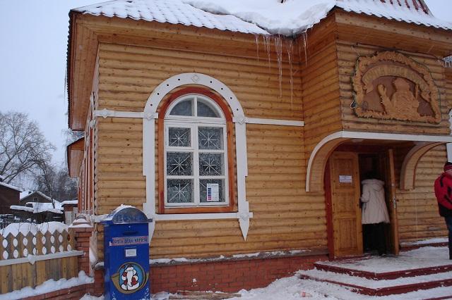 Post Ded Moroz