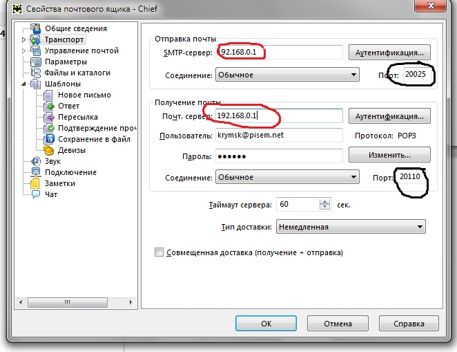 Прокси сервер для локальной сети бесплатный скачать