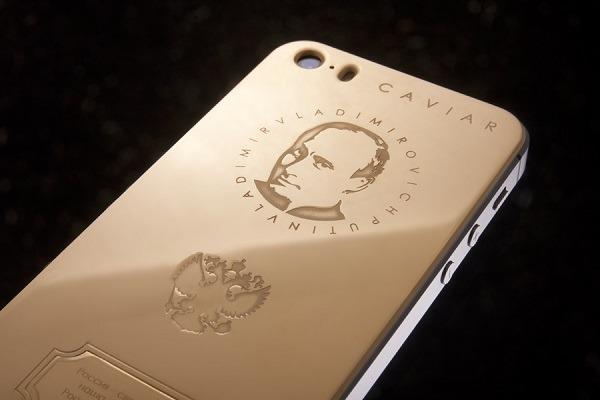 caviar_iphone_putin